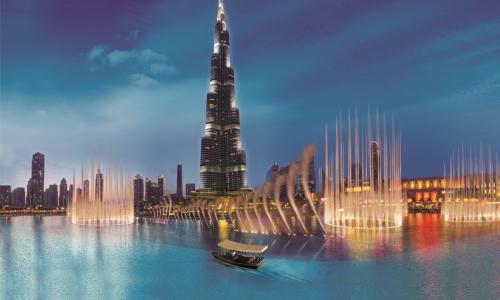 Dubai Fullfill